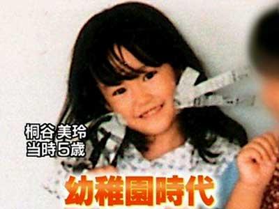桐谷美玲 幼稚園時代