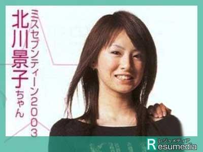 北川景子 ミスセブンティーン2003