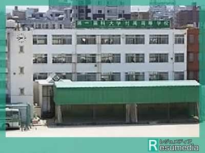 氷川きよし 福岡第一商業高等学校