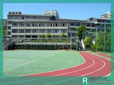 宮本浩次 高輪高校