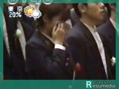 深田恭子 高校 卒業式