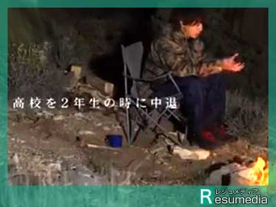 三浦翔平 テレビ アナザースカイ