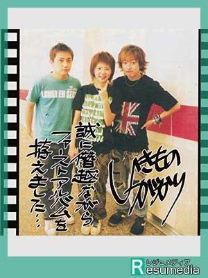 いきものがかり 吉岡聖恵 アルバム 誠に僭越ながらファーストアルバムを拵えました…