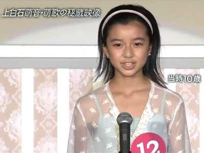 上白石萌歌 小学生時代 10歳