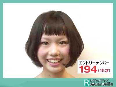 ぺこ オーディション NMB48