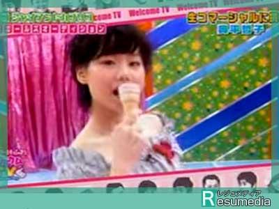 ぺこ テレビ カプリコオーディション