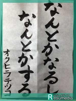 ぺこ 毛筆 7段