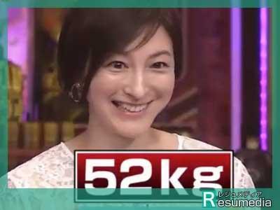 広末涼子 52kg
