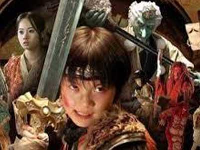 神木隆之介 映画 妖怪大戦争