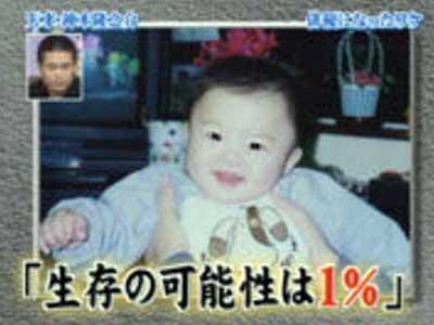 神木隆之介 幼少期 7ヶ月