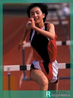 広末涼子 中学 走り高跳び