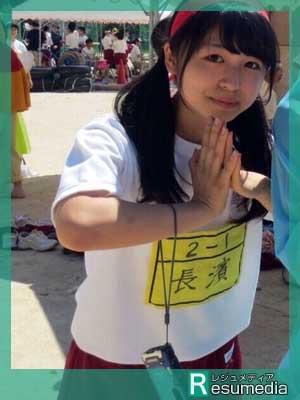 長濱ねる 中学生 体育祭