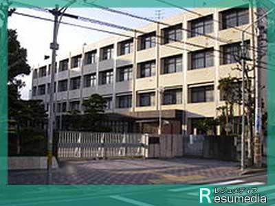 林修 東海高等学校