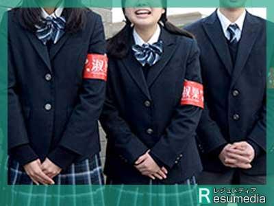 淑徳巣鴨高等学校 制服参考画像