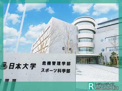 池江璃花子 日本大学 スポーツ科学部