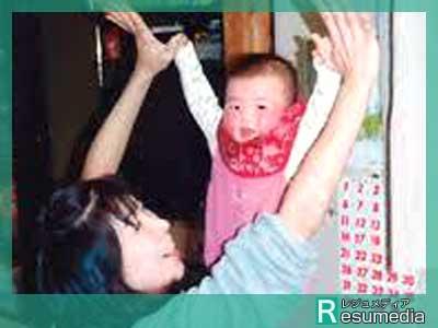 池江璃花子 幼少期 6ヶ月