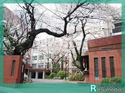 石田ゆり子 女子栄養大学短期大学部