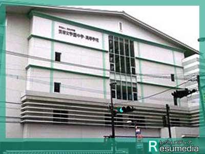 山本美月 筑紫女学園高校