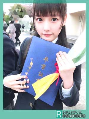齊藤なぎさ 卒業式 中学校
