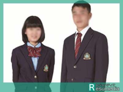大阪学芸高等学校 制服参考画像