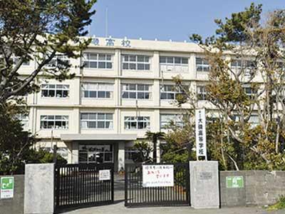神奈川県立大磯高等学校