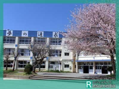 山下智久 高根台中学校