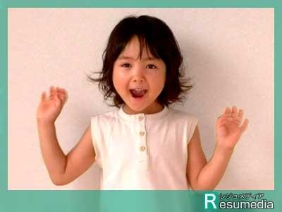 葵わかな 幼少期 4歳