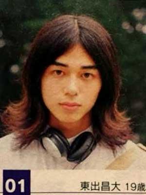 東出昌大 大学生 19歳