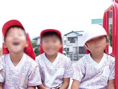 博多幼稚園 制服