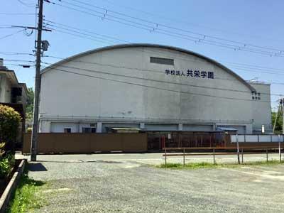 千原ジュニア 京都共栄学園中学校