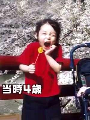 王林 幼少期