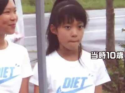 王林 小学生時代 アルプス乙女