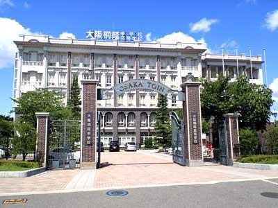 松村沙友理 大阪桐蔭高校