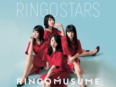 王林 CD RINGO-STAR