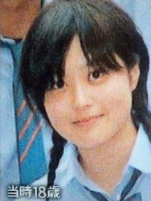 水卜麻美 高校時代 3年生