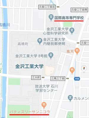 桐崎栄二 高校付近