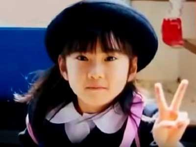 志田未来 幼稚園時代