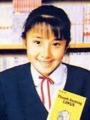 鈴木紗理奈 中学時代