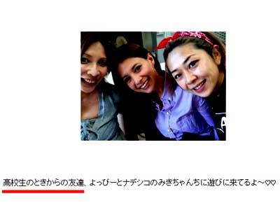 吉川ひなの 公式ブログ