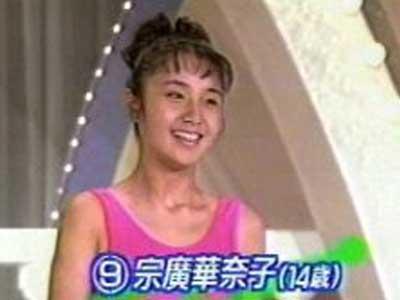 鈴木紗理奈 コンテスト