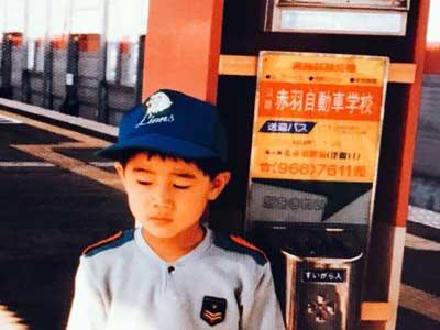 清野とおる 小学生時代