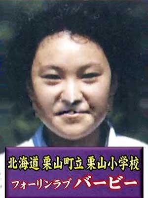 バービー テレビ さんま&くりぃむ