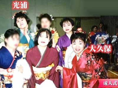 光浦靖子 大学時代 成人式