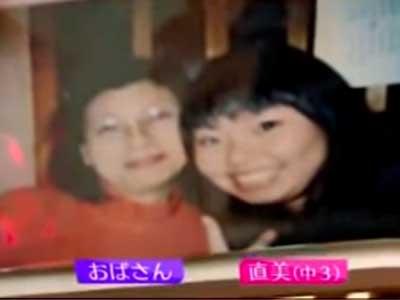 渡辺直美 中学生時代 3年生
