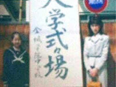 須田亜香里 中学入学式