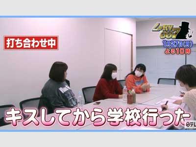 福田麻貴 テレビ しゃべくり007