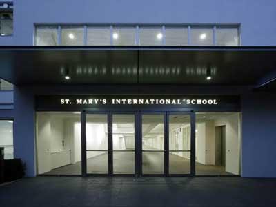 セントメリーズインターナショナルスクール