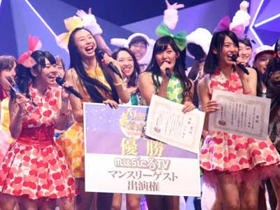 愛踊祭〜あいどるまつり〜国民的アニメソングカバーコンテスト