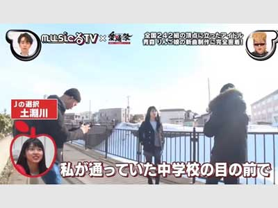 ジョナゴールド MusicるTV