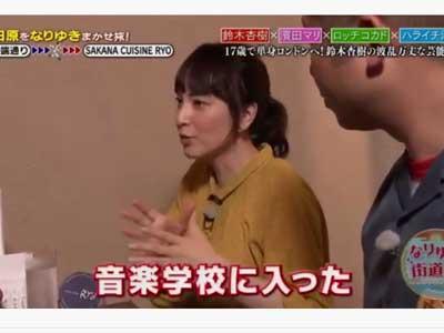 鈴木杏樹 テレビ なりゆき街道